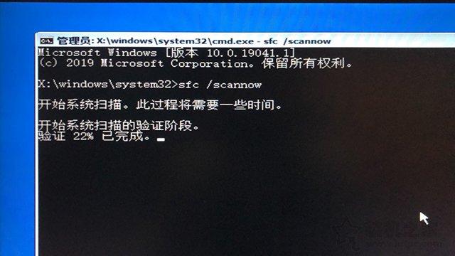 Win10自动修复无法修复你的电脑超详细的五种解决方法