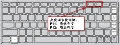 笔记本一插电源就黑屏,屏幕背光不亮但能显示的解决方法